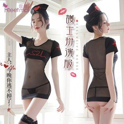 護士角色扮演服!心電圖意象設計四件式套裝﹝黑﹞