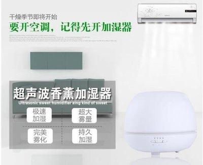 【全館免運】加濕器110V電壓通用插電...