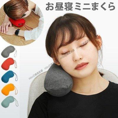 【Hito日韓雜貨舖】日本代購 GENIAL.低反壓豆豆萬用枕.共五色