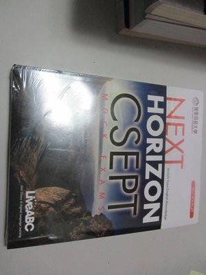 欣欣小棧   Next Horizon Csept Mock Exams2書 1CD封膠膜》嶺東科技大學(W1櫃18袋)