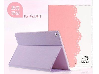 蝦靡龍美【PA494】Hello Kitty iPad Air 2 超薄平板皮套 保護套 支架 智能休眠喚醒 凱蒂貓