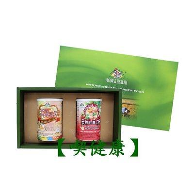 【喫健康】亨源生機紅薏仁穀粉生機禮盒(小麥胚芽E+紅薏仁粉)/買5盒可免運