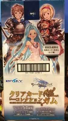 全新絕版 初代 連特典 Ensky Granblue Fantasy 碧藍幻想 糖卡 透明膠卡 原盒16包 fate 雷姆 azur lane