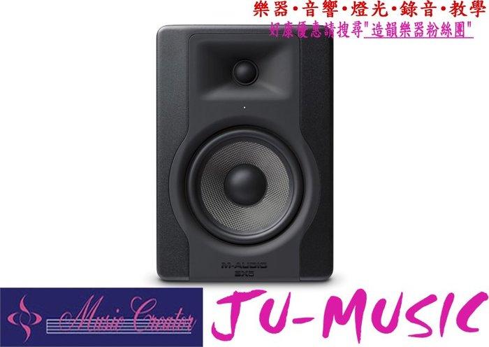 造韻樂器音響- JU-MUSIC - M-Audio BX5 D3 5英寸主動 監聽喇叭 D2 新版本 錄音 公司貨