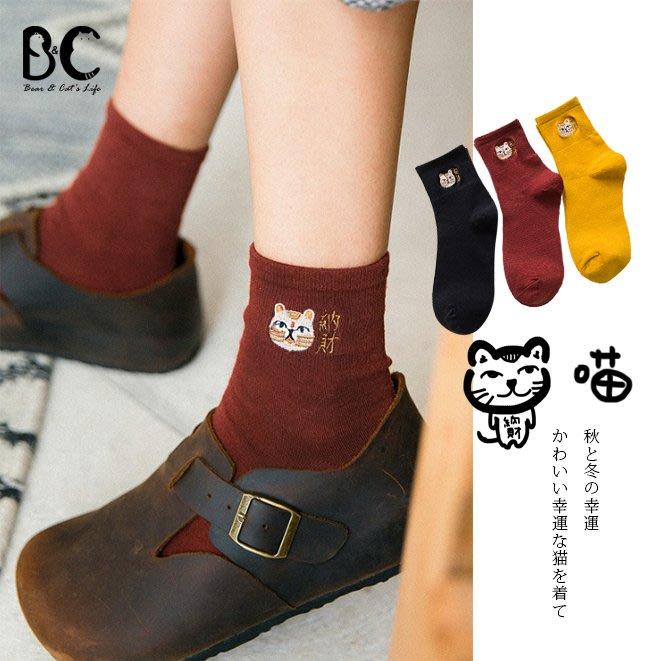 女襪 刺繡貓咪中筒襪子短襪【B&C】