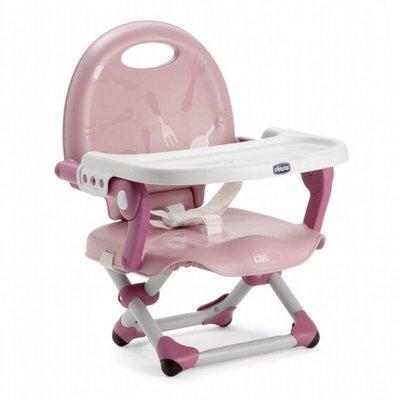 Chicco Pocket snack攜帶式輕巧餐椅座墊-玫瑰粉/星燦灰/空氣藍/澄橘/萊姆綠