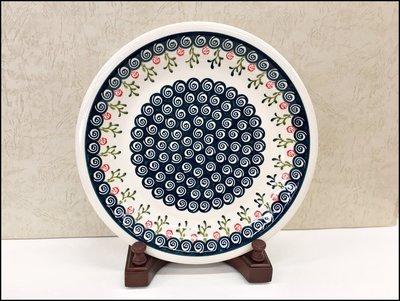 波蘭系列 手工彩繪圓盤 直徑24.5淺盤子 瓷盤點心盤宴客送禮露營野餐具異國風餐櫃擺飾收藏擺盤【歐舍傢居】