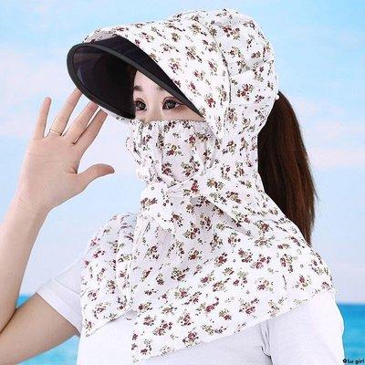 ✿Lu girl 夏季空頂遮陽帽子女大帽檐太陽帽大沿遮臉護頸防紫外線潮新款防曬帽JU19