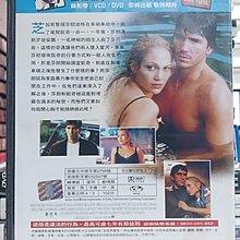 挖寶二手片-X05-019-正版DVD-電影【超感應頻率】-珍妮佛洛佩茲 吉姆卡維佐(直購價)