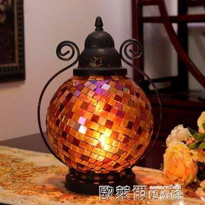 歐式復古餐桌鐵藝玻璃馬賽克蠟燭臺燭光晚餐浪漫西餐擺件戶外風燈 MKS