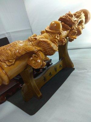 4D立體雕 黃金檜木金龍筆希有雕刻精品