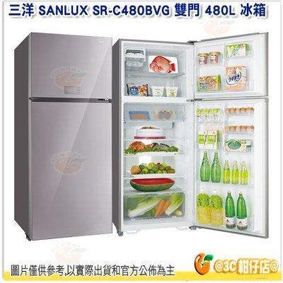 台灣三洋 SANLUX SR-C480BVG 直流 變頻 雙門 電冰箱 480L 公司貨 能源效率1級