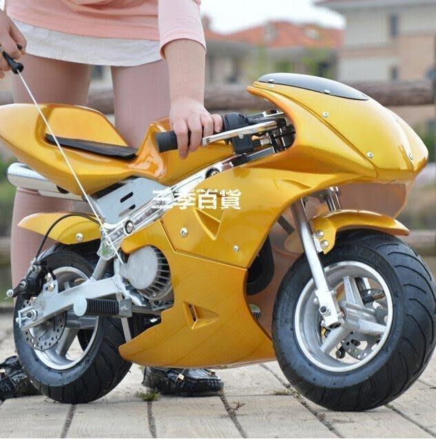 三季49cc手拉啓動迷你小摩托車 小跑車 易拉雙排改良版 摩托車❖511