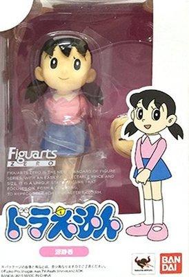 日本正版 萬代 figuarts zero 哆啦A夢 靜香 模型 公仔 日本代購