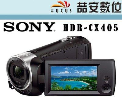 《喆安數位》 Sony HDR-CX405  CX405 攝影機 光學防手震 公司貨 兩年保固 #3