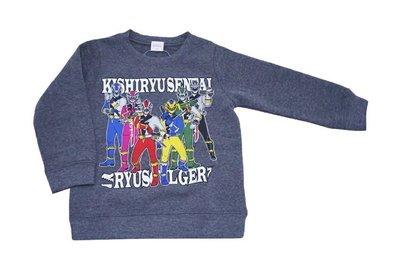 *小栗鼠散步鋪*日本帶回 超級戰隊 騎士龍戰隊 長袖上衣 刷毛款 灰色 保暖 外出 上學 過年新衣