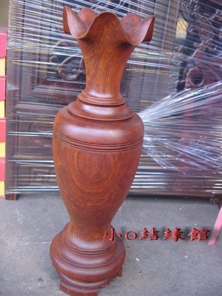 小o結緣館仿古傢俱............素面大花瓶(紅花梨)18x18x60