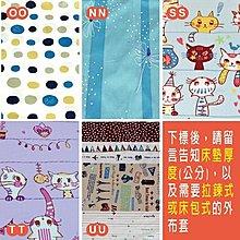 枕頭套 / 兒童乳膠枕套(C2) - 訂作 - 100%精梳棉 - 溫馨時刻1/3