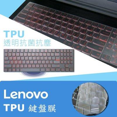 Lenovo Y520 15IKBN Y720 15IKB TPU 抗菌 鍵盤膜 (lenovo15606)
