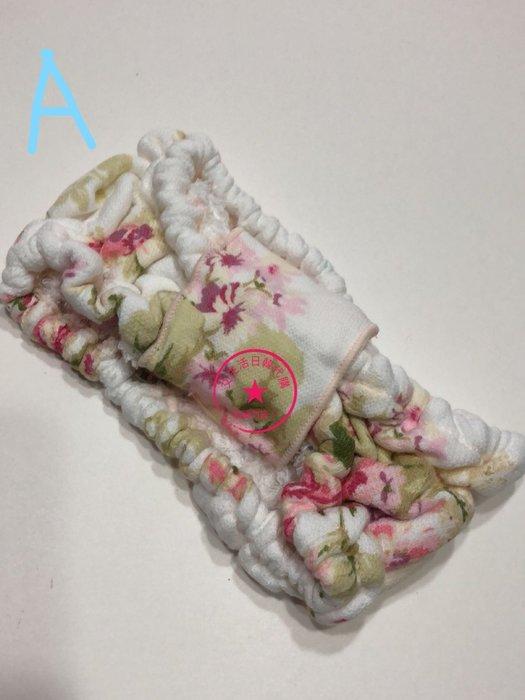 日本製 純棉紗布毛巾面伸縮髮帶
