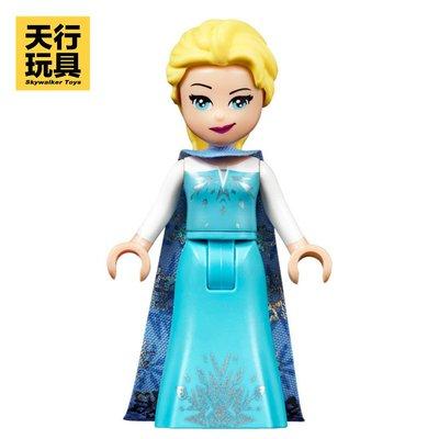 2019新款樂高LEGO迪士尼冰雪奇緣艾莎公主dp050女孩系列人仔41155