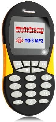 Tour Guide TG-3 MP3    雙模式自動感應語音導覽機