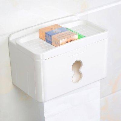 ZIHOPE YMER衛生紙置物架衛生間廁所紙巾盒免打孔抽紙盒捲紙筒防水廁紙盒ZI812