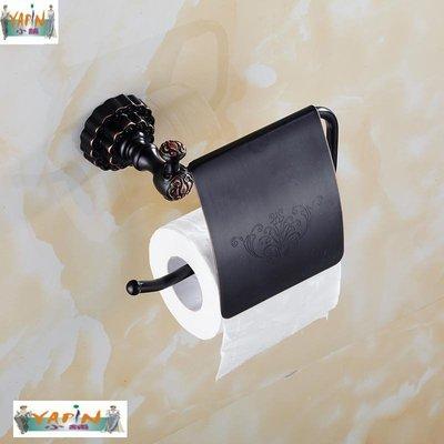 【yapin小舖】浴室配件.衛浴配件.衛浴用品.黑古銅新款造型.衛生紙架