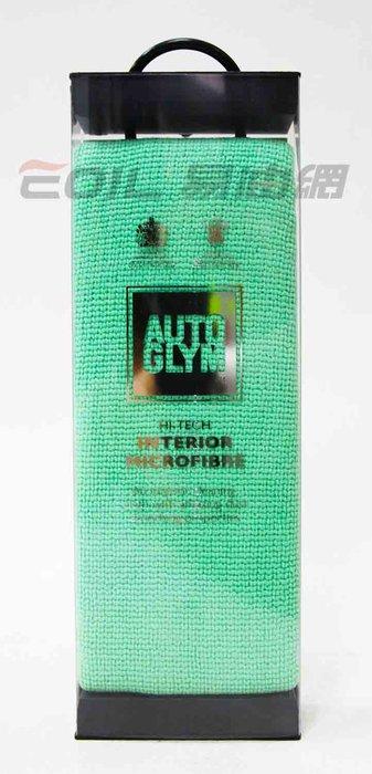 【易油網】【缺貨】AUTOGLYM 內部超細纖維下蠟布(細)綠色 #10016 MICROFIBER   全新