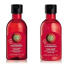 😷最後45折😷BODY SHOP Strawberry Clearly Glossing Shampoo& Conditioner士多啤梨亮澤洗髮露及護髮素