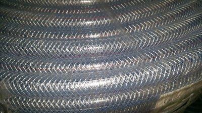 《上禾屋》透明紗管/包紗水管/夾紗軟管/耐壓夾網管 4分100米