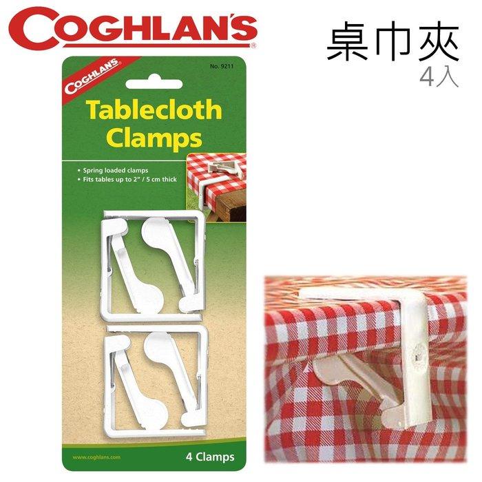 丹大戶外【Coghlans】桌巾夾(4入)/桌布固定/登山露營野餐 C-9211