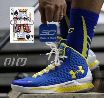 絕版UA Under Armour Sc30 Steph Curry Undeniable 高級專業籃球襪 勇士藍 M號