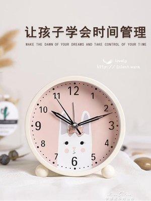 鬧鐘 小鬧鐘創意時鐘鬧鈴專用床頭可愛兒童卡通靜音鐘表擺件學生用簡約