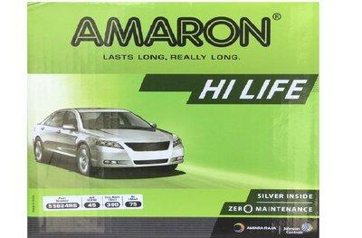 AMARON愛馬龍 55B24LS銀合金汽車電池(另有55B24RS)【黑皮油品】