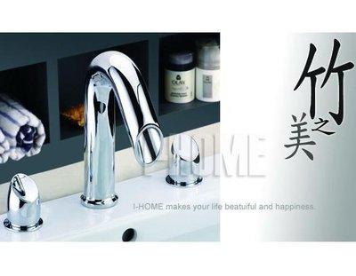 I-HOME 水龍頭 台製 VT-BE143 竹之美三件式 浴缸龍頭 浴用龍頭 無花灑 蓮蓬頭