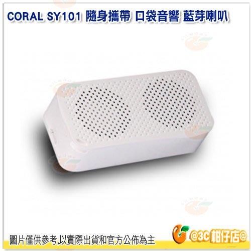 @3C 柑仔店@ CORAL SY101 隨身攜帶多功能口袋藍芽喇叭 公司貨 藍芽 立體聲 免持通話 相機遙控