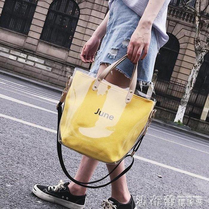 子母包簡約個性2018夏季潮少女字母手提側背包韓版百搭斜背包