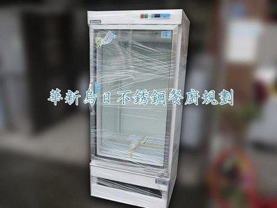全新 DAYTIME 600L 得台 單門立式玻璃冷藏櫃 飲料櫃 冷藏展示 小菜櫃 原廠公司貨