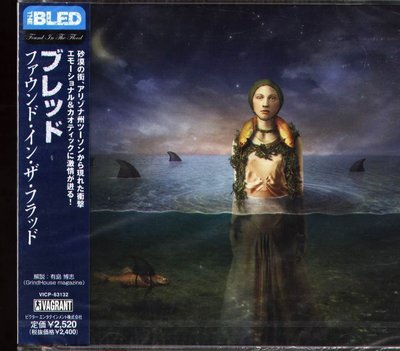 K - The Bled - Found In The Flood - 日版 - NEW