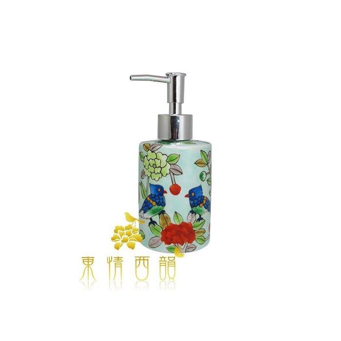 【芮洛蔓 La Romance】 東情西韻系列綠底鸚鵡圓形洗手乳罐 / 乳液罐