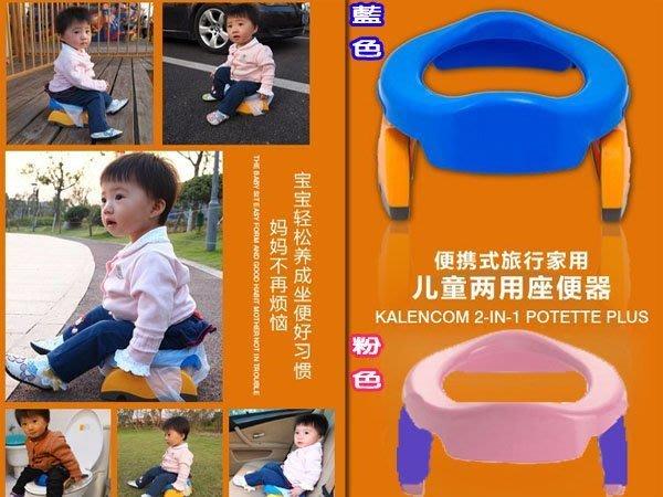 Q媽 兒童多功能便攜式 外出內用座便器 兒童馬桶坐便器 旅行座便器 嬰兒座便器(特價一檔)