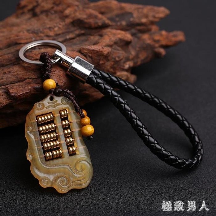鑰匙圈 羊角算盤鑰匙扣創意手工汽車鑰匙鏈掛件男女士鑰匙圈飾品 LN3579