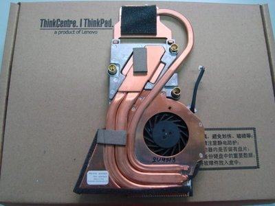 nbpro筆電維修,全新 IBM ThinkPad R50e/ R51 /R52 風扇 散熱風扇 只要1200