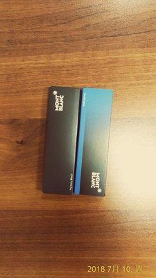 墨水世家~~萬寶龍「Mozart莫札特---特殊款」原子筆筆芯(藍色)1枝--裸裝商品/free shipping免運