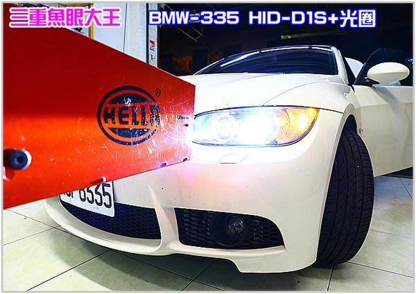 三重魚眼大王 BMW E92 實車安裝 HID DIS 光圈燈泡 三重店 內湖店 花蓮店