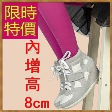 增高鞋(零碼賠售出清、恕不退換)-素雅必備耀眼女休閒鞋56n77[韓國進口][米蘭精品]