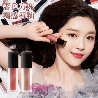 韓國 A'PIEU APIEU 著色方塊霧感唇釉 4.4g 時尚、可愛隨妳變換【特價】§異國精品§