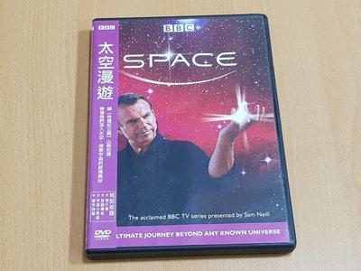 正版DVD BBC太空漫遊 SPACE 字幕:繁體中文、英文。發音:國語、英語、粵語