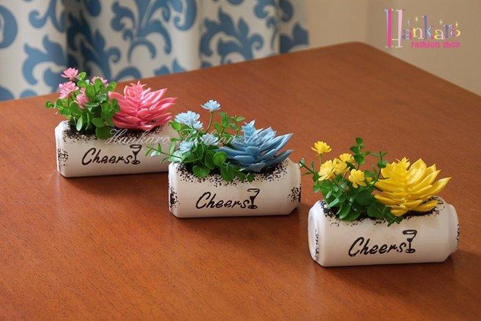 ☆[Hankaro]☆ 時尚個性陶瓷可樂瓶造型仿真多肉植物盆栽擺飾